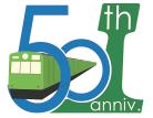 2016年10月 駒鉄創立50周年